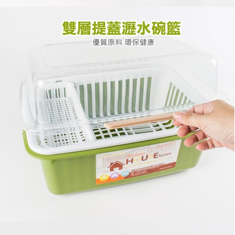 愛美百貨│手掀式餐具收納瀝水籃 廚房碗籃架