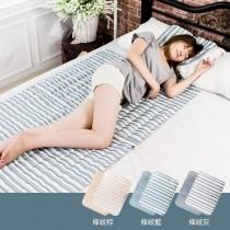 愛美百貨│素面X條紋 兩面設計 重量級超冰涼冷凝墊 枕墊 座墊 (小枕墊)