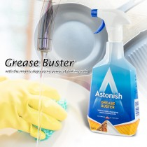 愛美百貨│Astonish GREASE BUSTER 英國原裝進口 廚房油汙清潔 油脂去污劑