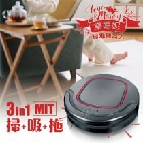 愛美百貨|樂嫚妮掃地機器人掃地+吸塵+擦地3合1台灣製285G