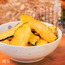 愛美百貨│好蔬果 天然蔬菜脆片 南瓜