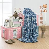 愛美百貨│秋冬舒軟法蘭絨懶人毯 毛毯 毯子 (白/灰/藍)