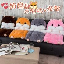 愛美百貨│可愛倉鼠造型娃娃 可拆為坐墊 暖手枕 抱枕 座墊 椅墊 腰靠墊