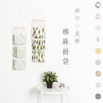 愛美百貨│文青風棉麻吊掛式3格分類整理收納袋