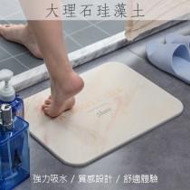 愛美百貨│大理石紋珪藻土矽藻土吸水地墊 腳踏墊 浴室墊 60x39cm