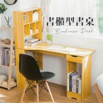 愛美百貨|多功能書櫃型書桌/辦公桌/電腦桌