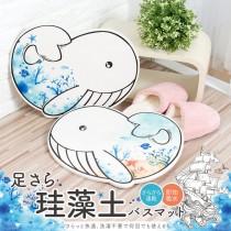 愛美百貨│海洋環保鯨魚造型珪藻土矽藻土吸水地墊 腳踏墊 浴室墊