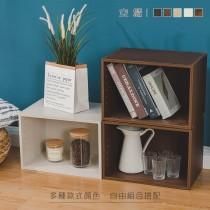 愛美百貨|樂嫚妮 歐式木質組合櫃 空櫃 收納櫃