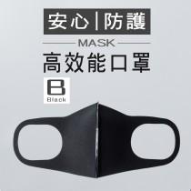 愛美百貨│日本熱銷 可水洗立體剪裁防塵口罩 修飾臉型 高透氣 彈性佳
