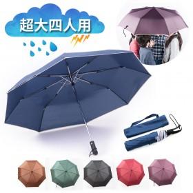 愛美百貨│(現貨+預購)四人用三折大雨傘分享傘 自動開折傘