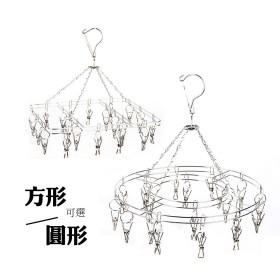 愛美百貨│不鏽鋼防風曬衣架20夾 (方型/圓型)
