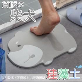 愛美百貨│柴犬造型珪藻土矽藻土吸水地墊 浴室踏墊