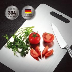 愛美百貨│304不鏽鋼一體成形砧板 切菜板 G065