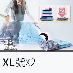 愛美百貨│抽氣式真空壓縮收納袋 2件組(XL號*2)