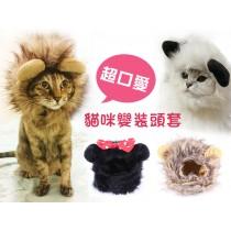 愛美百貨│萬聖節變裝~可愛貓咪變裝頭套