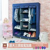 愛美百貨|限時下殺↘超大三排加寬加高8格簡易組合式衣櫃A009 贈隨機顏色防塵布套一個
