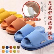 愛美百貨|(現貨/預購)穴道拖鞋日本居家舒壓拖鞋按摩拖鞋 N009
