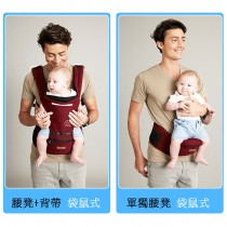 愛美百貨│(限量促銷優惠中)雙方向雙肩座經典寶寶嬰幼背帶 新手爸媽神器