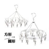愛美百貨|不鏽鋼防風曬衣架20夾 (方型/圓型) J004
