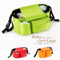 愛美百貨|(福利品)嬰兒車收納掛袋 手推車外出收納包 H001