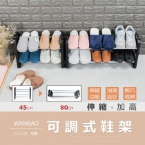 愛美百貨│簡約組合式可堆疊伸縮鞋架 置物鞋櫃