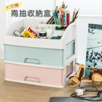 愛美百貨│大容量桌上整理收納置物盒 雙抽屜設計 筆筒 書桌 辦公室 化妝桌 皆適用