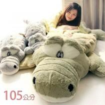 愛美百貨 105CM 鱷魚先生抱枕 男朋友抱枕 絨毛娃娃 靠枕 聖誕禮物 共2色 M020