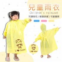 愛美百貨|臺灣 台灣嚴選輕盈舒適可愛動物兒童雨衣雨具 FBEC