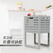 愛美百貨|樂嫚妮多功能折疊收納籃洗衣籃儲物籃 J032