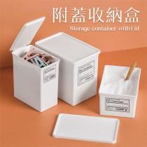 愛美百貨 樂嫚妮純白系分類堆疊附蓋收納盒 洗衣粉收納盒 I063
