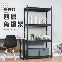 愛美百貨|台灣製造 樂嫚妮 四層角鋼架 置物架 收納架 A102