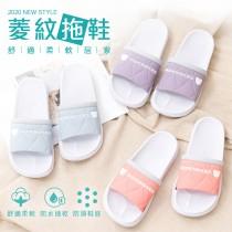 愛美百貨|樂嫚妮菱紋防水浴室拖鞋 N012