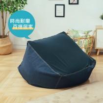 愛美百貨|樂嫚妮 懶骨頭沙發椅休閒椅  可拆洗 躺椅 單人沙發 和式椅 沙發 A141