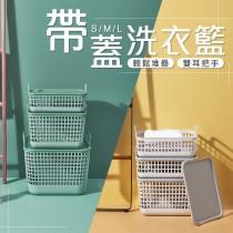 愛美百貨|樂嫚妮 帶蓋洗衣籃收納籃 雙耳把手 可堆疊 鏤空收納箱 CC-J037
