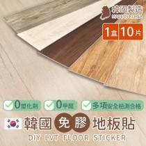 愛美百貨|樂嫚妮 韓國製造免膠地板貼1坪需使用14片(1盒10片裝) Q045