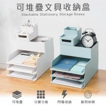 愛美百貨|樂嫚妮可堆疊文具收納盒 抽屜筆筒盒/小收納盒/抽屜筆筒 L006