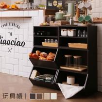 愛美百貨|樂嫚妮 歐式木質組合櫃 玩具櫃 收納櫃