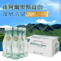 愛美百貨 紐西蘭南阿爾卑斯山深層清泉 500ml/瓶 天然礦泉水 R013