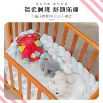 愛美百貨|棉花糖INS風丹麥編織三股麻花辮抱枕 可拆開 床圍 嬰兒床 M025