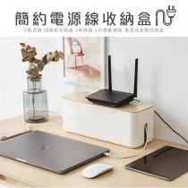 愛美百貨 樂嫚妮電源插座整理線盒集線器 I069