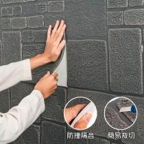 愛美百貨|簡約時尚設計3D石紋牆貼