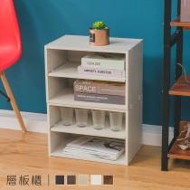 愛美百貨|樂嫚妮 歐式木質組合櫃 層板櫃 收納櫃