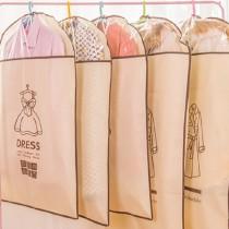 愛美百貨│衣物收納 西裝收納 衣物防塵罩五件套 三色可選